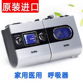 Resmed 瑞思迈呼吸机S9 Escape Auto 全自动单水平  中文版