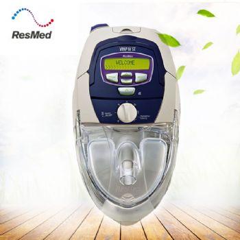 Resmed 瑞思迈呼吸机VPAP IV ST 全自动双水平