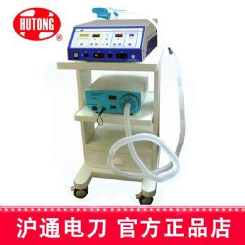 沪通高频电刀 妇科Leep手术电刀B型