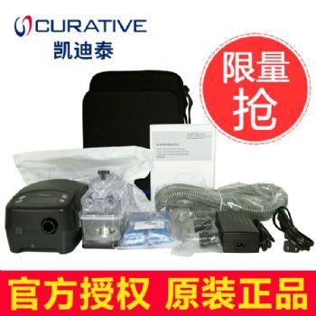 凯迪泰呼吸机ST20 双水平呼吸机S/ST/T/CPAP/APCV模式