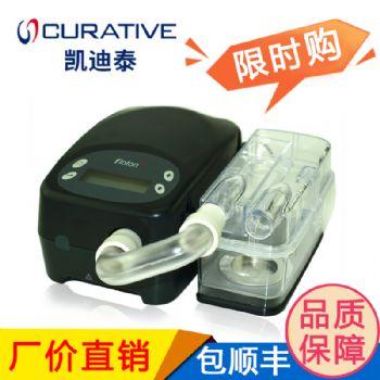 凯迪泰呼吸机S20 双水平呼吸机S/CPAP模式