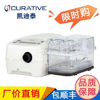 凯迪泰呼吸机CPAP 单水平呼吸机