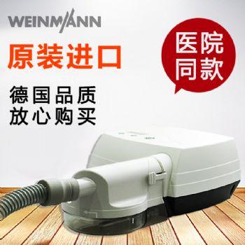 Weinmann万曼呼吸机CPAP 20E 单水平呼吸机