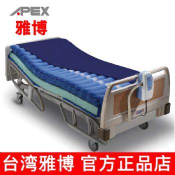 台湾雅博气垫床OASIS2000 条管两交替