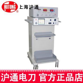 沪通氩气电刀系统GD350-Ar+GD350-D