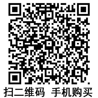 手机扫码:沪通高频电刀导电粘胶极板  PE04