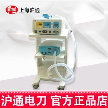 沪通 高频电刀Leep   妇科手术专用E型