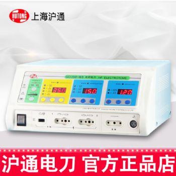 沪通高频电刀GD350-B5 多功能大功率