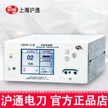 沪通高频电刀GD350-S5