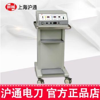 沪通氩气电刀YD2000 止血能力超强