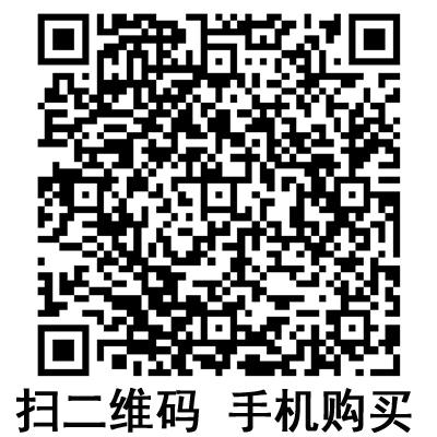 手机扫码:沪通普通脚控刀 FP01