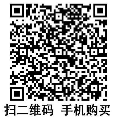 手机扫码:沪通高频电刀 GD350-B5