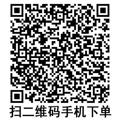 手机扫码:斯曼峰易胜博客服电话洗胃机 DXW-2A型