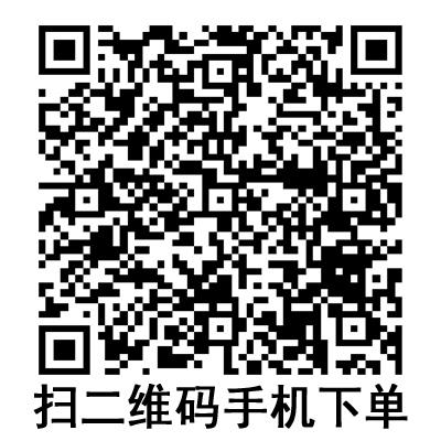 手机扫码:BD 碧迪静脉留置针 18G Y型