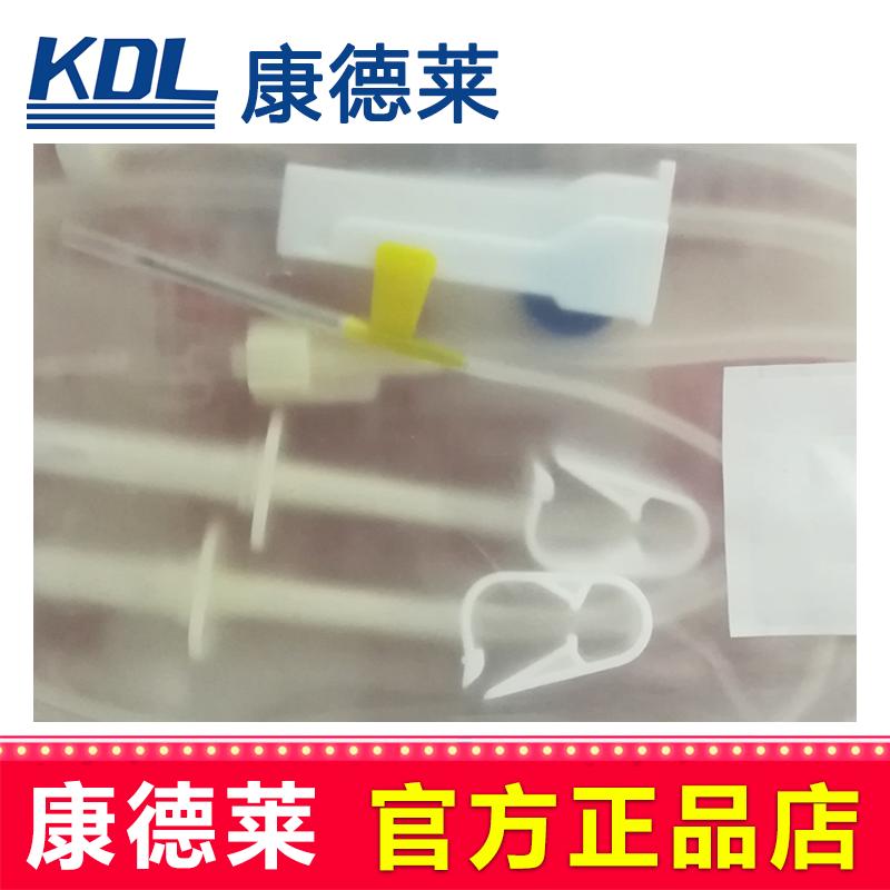 康德莱一次性使用输血器带针TS055 带针 0.9x28mm