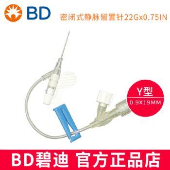 BD 碧迪静脉留置针22G Y型 密闭式  货号383409