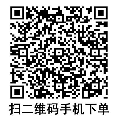 手机扫码:棱牌(米沙瓦)一次性使用无菌注射针 0.4#