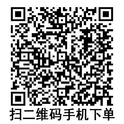 手机扫码:德国贝朗易胜博体育三通 409511CN