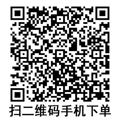 手机扫码:BD 碧迪一次性使用无菌注射器(带针) 5ML