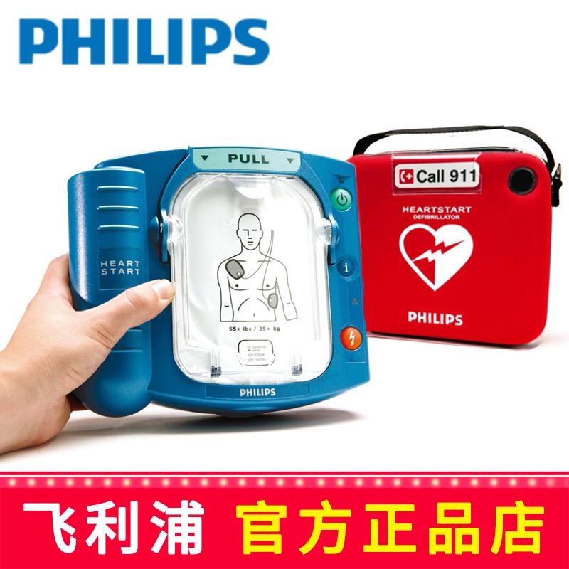 飛利浦自動體外除顫器