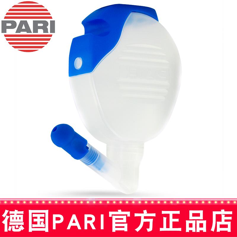 PARI 德國百瑞鼻腔沖洗器
