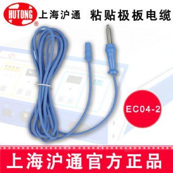 沪通高频电刀连接电缆EC04-2 (Φ6.3转Φ3)