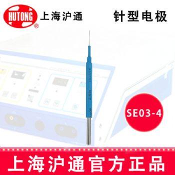 沪通高频电刀针形电极SE03-4