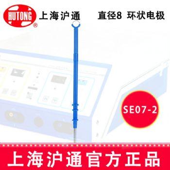 沪通高频电刀环形电极SE07-2  L=150