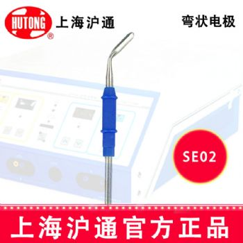 沪通高频电刀弯状电极SE02  L=60