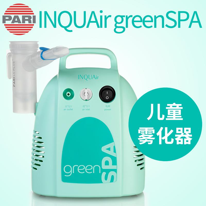 德國 INQUAir greenSPA霧化器