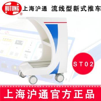 沪通流线型新式推车ST02