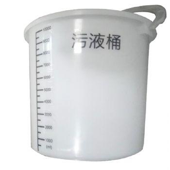 斯曼峰洗胃机配件:污液桶配件