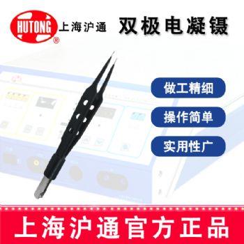 沪通高频电刀电凝镊BF11  直式普通眼科
