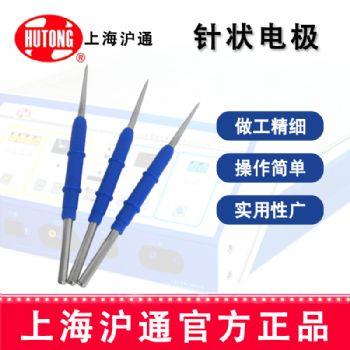 沪通高频电刀针状电极SE03-1  L=60