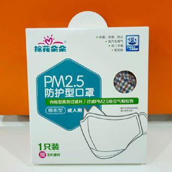 桃花朵朵PM2.5 成人口罩  成人口罩