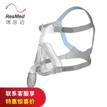 Resmed 瑞思迈口鼻面罩跨越腾云(Quattro Air) 中号