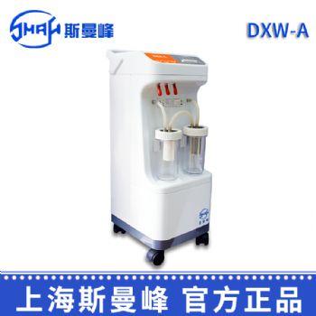 斯曼峰电动洗胃机DXW-A型 手控/自控二用