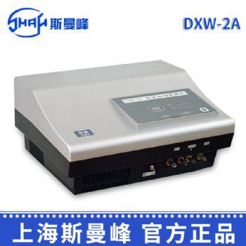 斯曼峰电动洗胃机DXW-2A型