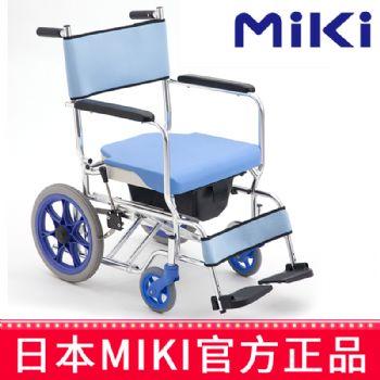 Miki 三贵轮椅车CS-2 带座便