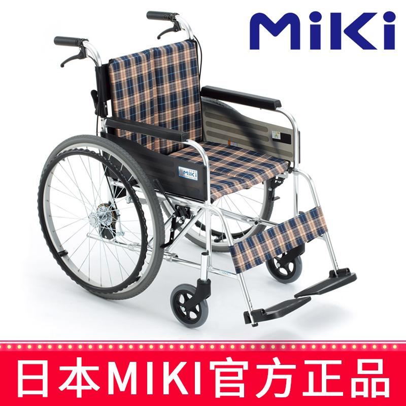 Miki 三貴輪椅車