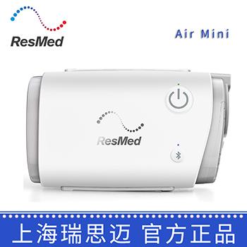 Resmed 瑞思邁呼吸機