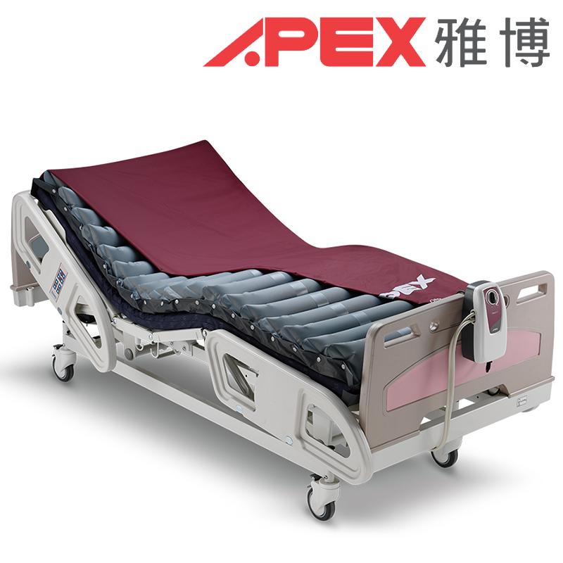 台湾雅博气垫床DOMUS 2 交替型  防褥疮床垫 防褥疮垫
