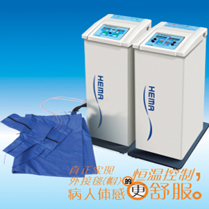 Hema 珠海黑马亚低温治疗仪T1/T2型
