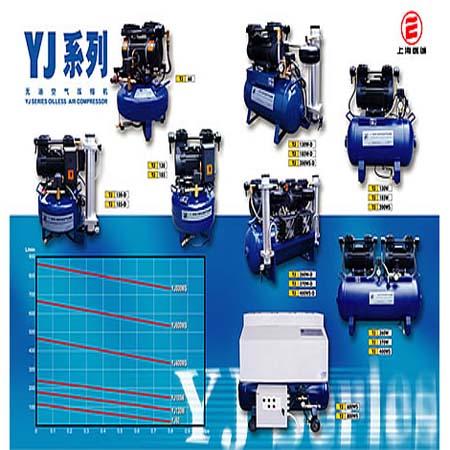 无油空气压缩机YJ型
