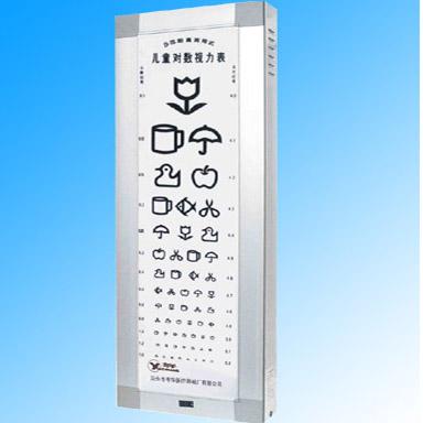 粤华视力表灯箱儿童动物型 标准对数