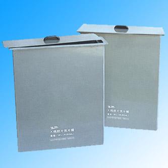粤华洗片桶19L(5加仑) 塑料