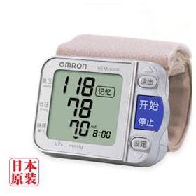 欧姆龙电子血压计HEM-6000J型 手腕式