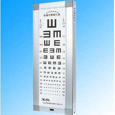 粤华视力表灯箱标准对数型 5.0米