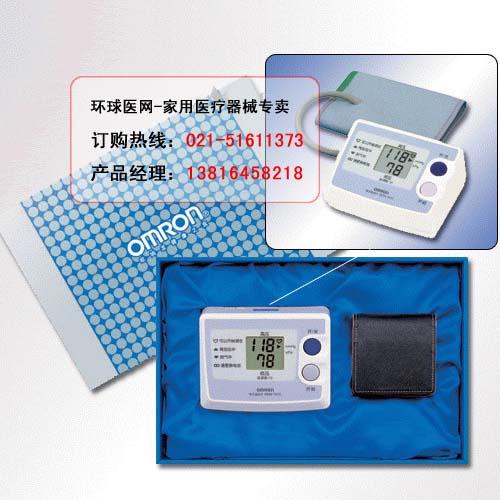 欧姆龙电子血压计HEM-741C型 全自动上臂式