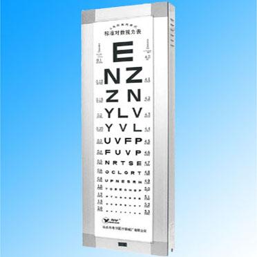粤华视力表灯箱英文字母型 标准对数